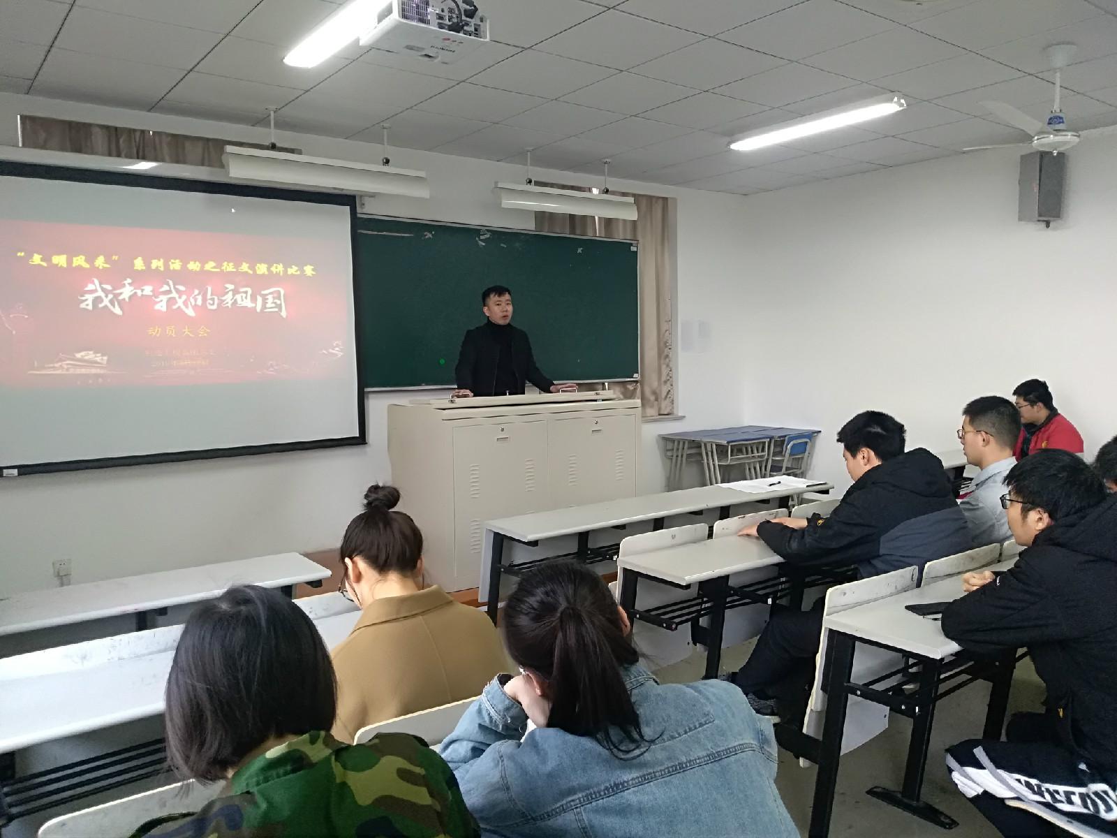 高职学院 高级技校举办 我和我的祖国 文明风采征文演讲比赛